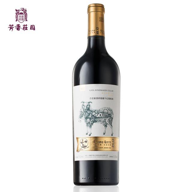 中国新疆产区芳香庄园尕亚赤霞珠梅洛酿酒师窖藏干红葡萄酒
