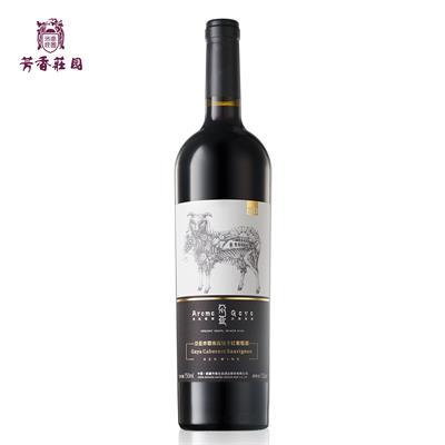 尕亚赤霞珠高级干红葡萄酒