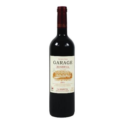 車庫(Garage)西班牙原瓶進口DO級 經典陳釀干紅葡萄酒
