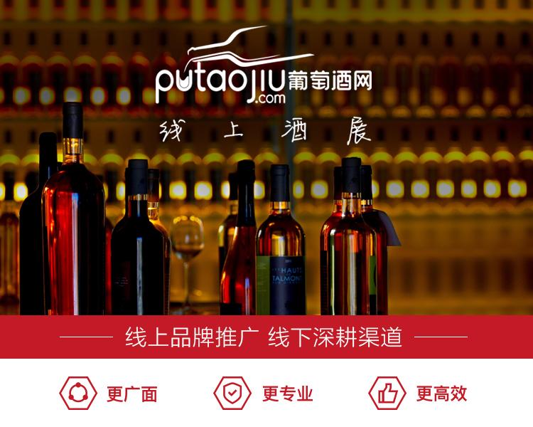 葡萄酒网 - 供应商主页