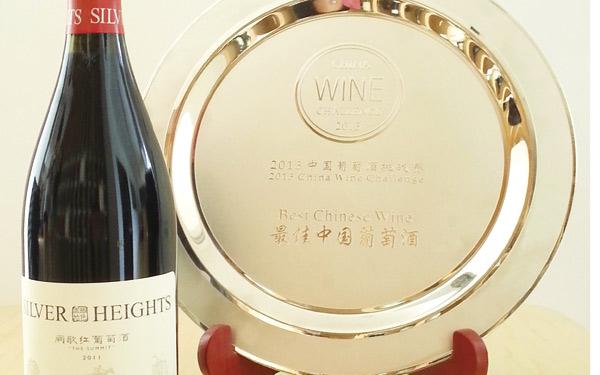 """智利""""红魔鬼"""",全球最受欢迎的葡萄酒之一"""