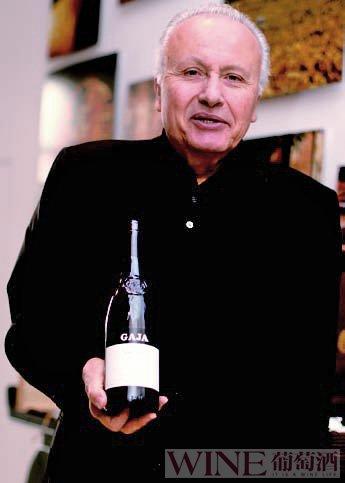 极品葡萄酒显示高端品位