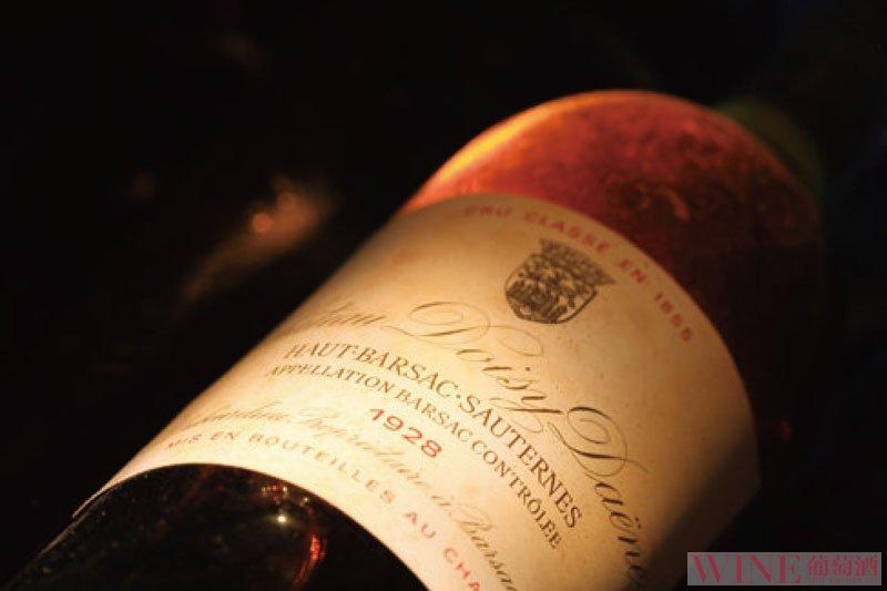 认识葡萄酒八大好处,谁还敢说它没用