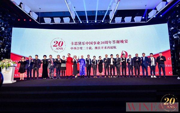 8月,酩悦轩尼诗打中秋牌迎合中国文化 是真的吗