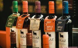 你了解葡萄酒专用标吗?