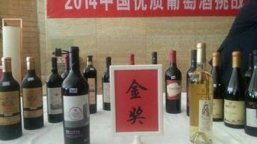 加盟芳香,一起为中国优质葡萄酒代言