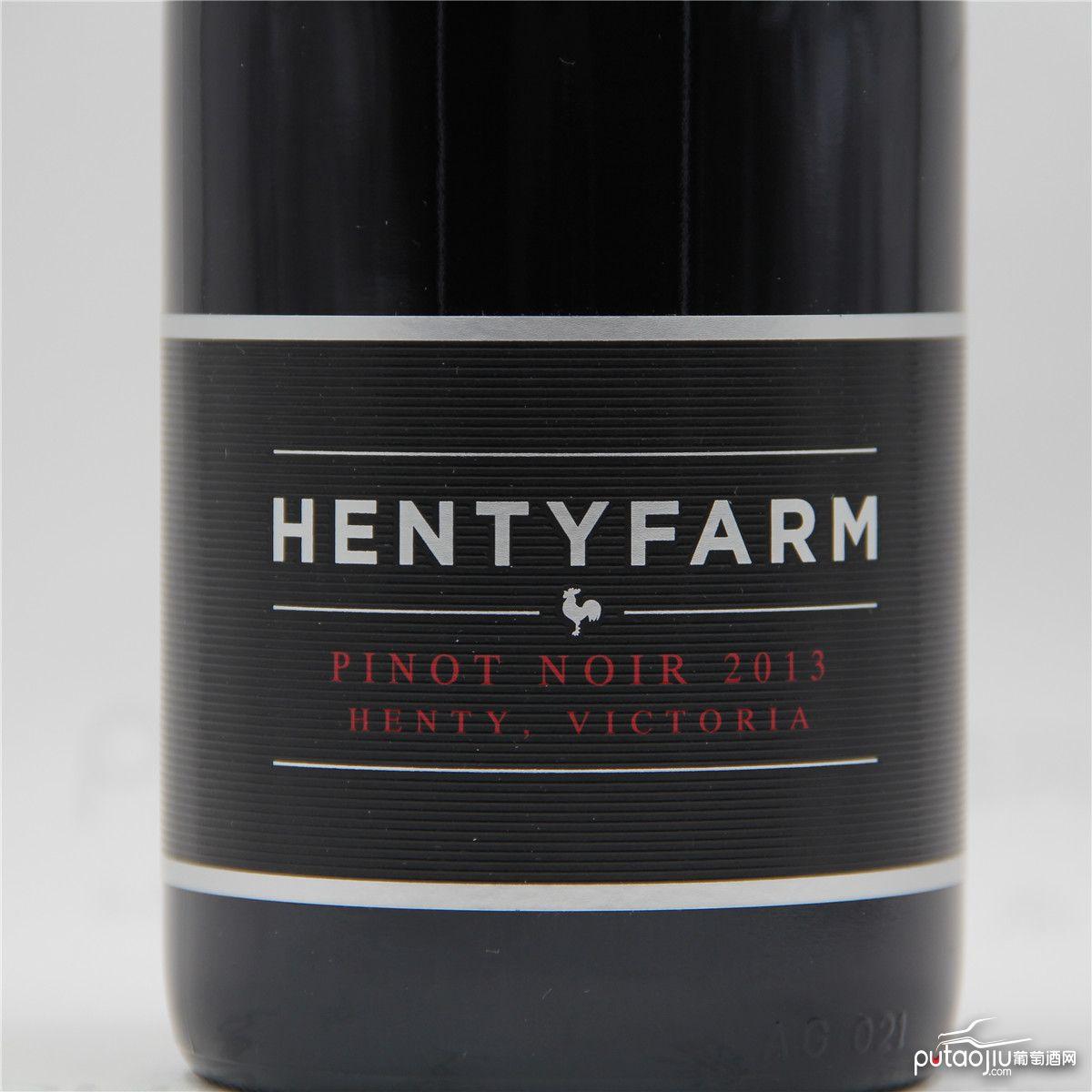 澳大利亚亨蒂产区亨蒂酒园黑皮诺五星酒庄干红葡萄酒