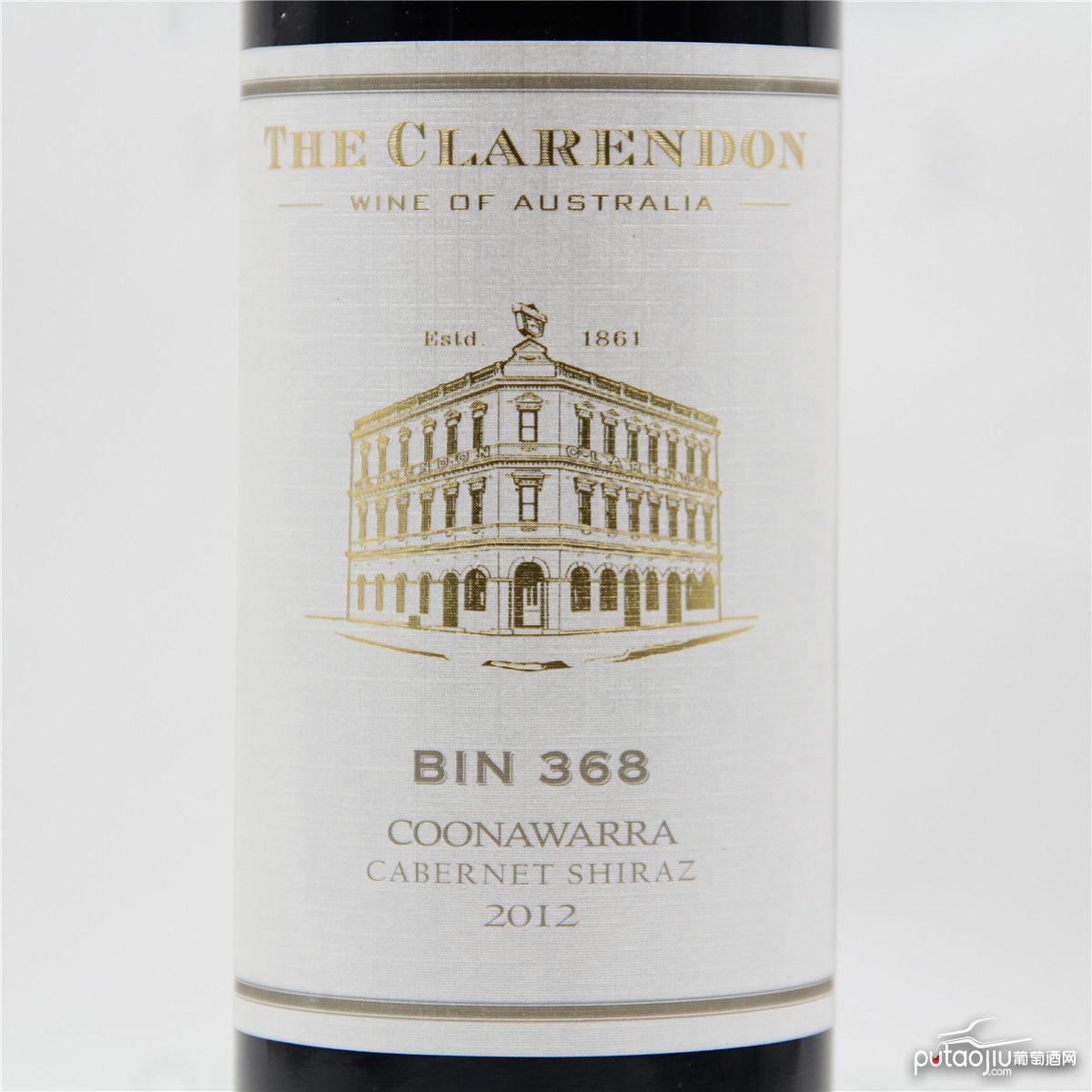克莱顿酒庄Bin368库纳瓦拉赤霞珠西拉干红葡萄酒