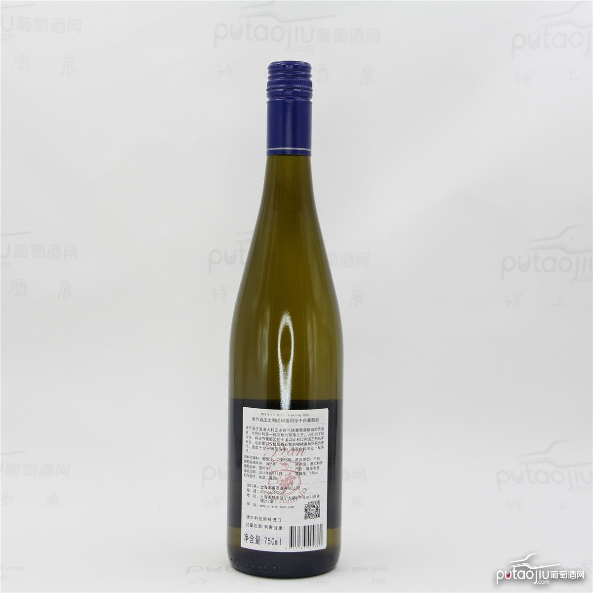 澳大利亚格兰屏产区朗节酒庄比利比利雷司令双红五星酒庄干白葡萄酒
