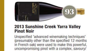 阳光酒庄庄园系列黑比诺2013 荣获《澳大利亚葡萄酒指南》杂志93分