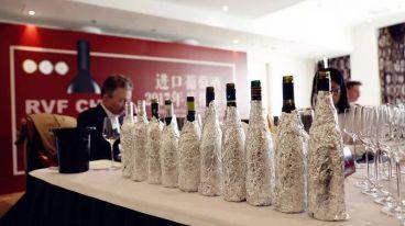 加盟富隆酒业,一同斩获RVF CHINA 进口葡萄酒2017年度酒商最高大奖