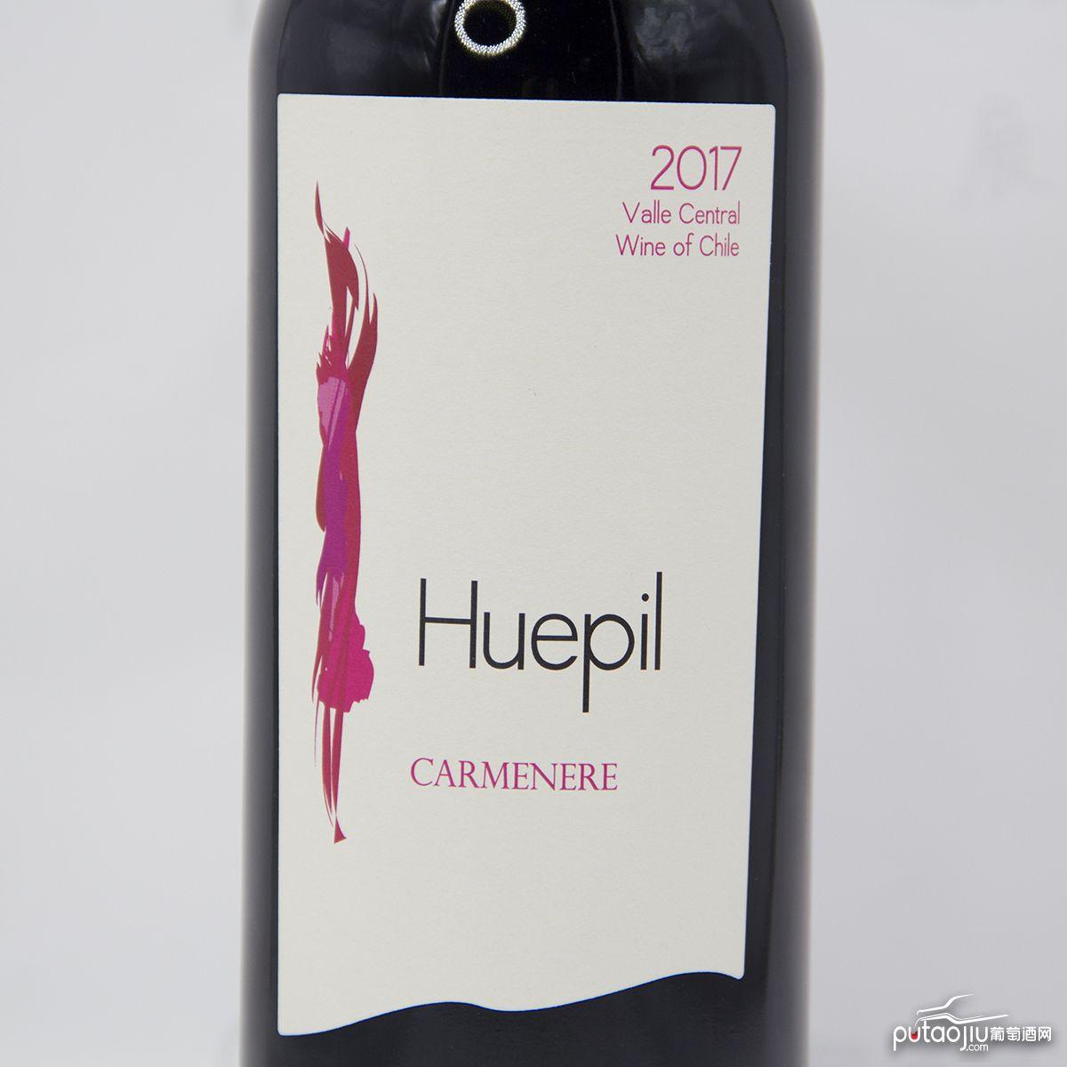 瓦帕佳美娜红葡萄酒(有机葡萄酒)