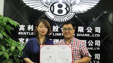 宾利酒业代理加盟|宾利葡萄酒走进韩国开启新一代酒文化之旅