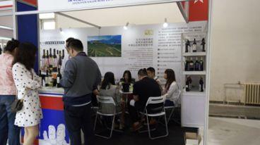 2018年北京葡萄酒及烈酒展落下帷幕!
