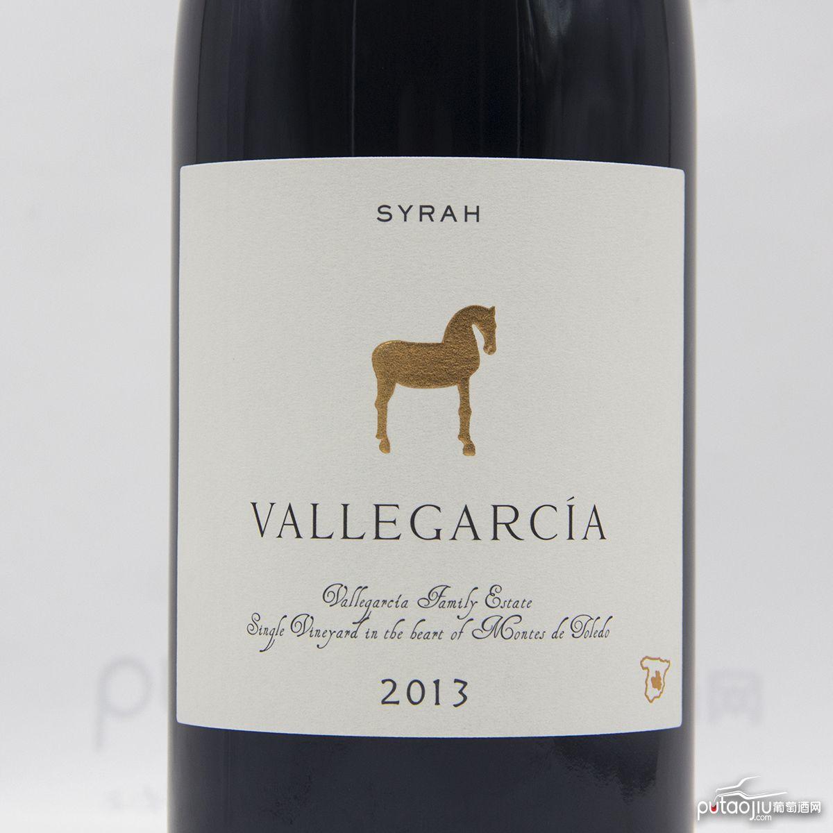 维纶加西亚谷红葡萄酒