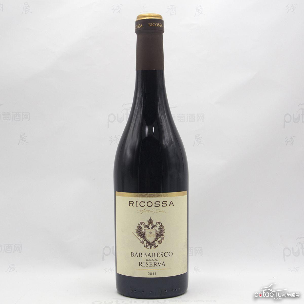 雷克萨巴巴莱斯科珍藏红葡萄酒