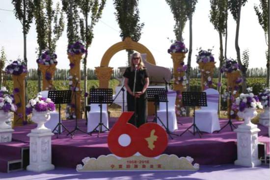 OIV主席雷吉娜·万德林娜:宁夏葡萄酒已经达到了世界级水平
