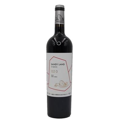 沙地酒庄 152-3窖藏赤霞珠干红葡萄酒