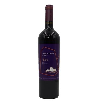 中國新疆產區沙地酒莊 梅鹿輒152-6窖藏干紅葡萄酒