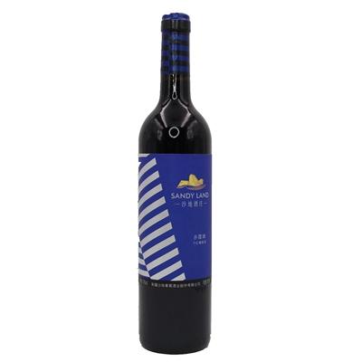 中國新疆產區沙地酒莊 赤霞珠干紅葡萄酒