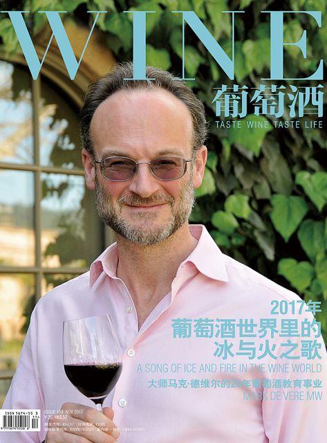 《WINE 葡萄酒》