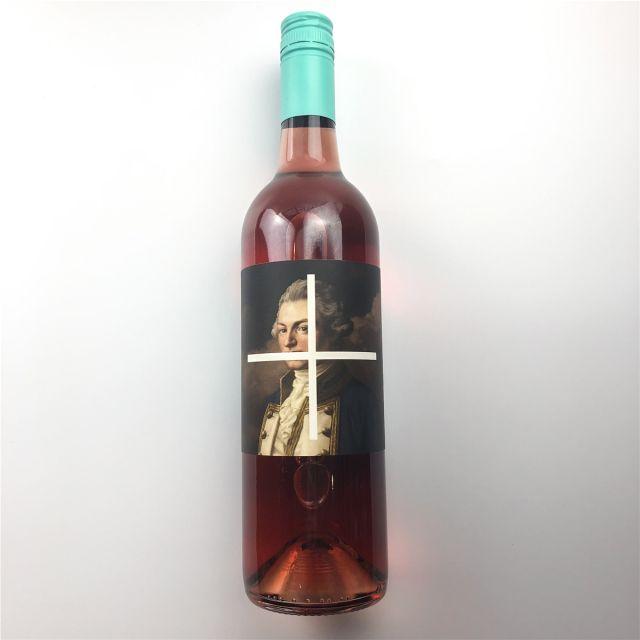 澳爵酒庄赤马桃红葡萄酒 2017
