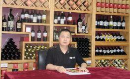 广州以国葡萄酒业薛升阳:要以分享的心来做以色列的葡萄酒