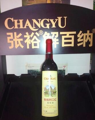 """安徽霍邱县出现侵犯""""张裕解百纳""""商标专用权的葡萄酒"""