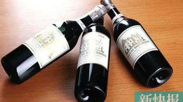 神之水滴酒业董事林畅先生接受收藏周刊采访,谈葡萄酒收藏心得