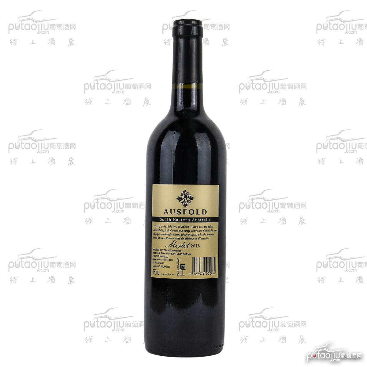 澳里赫庄园368梅洛2016干红葡萄酒