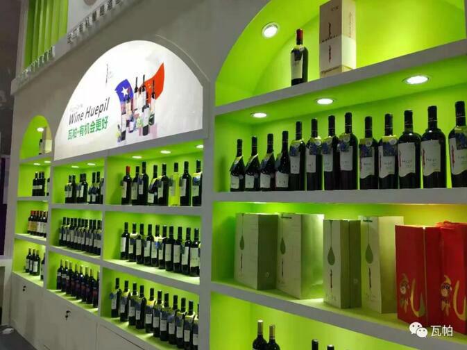智利瓦帕有机葡萄酒诚招代理