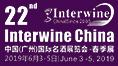 Interwine China 2019 中國(廣州)國際名酒展覽會