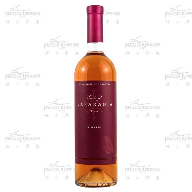 堡尔酒庄乔维尼桃红葡萄酒