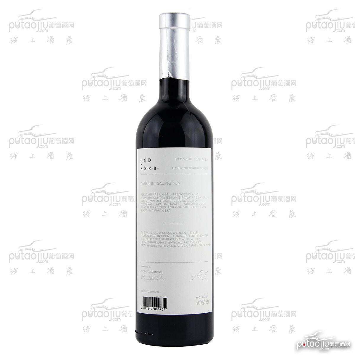 堡尔酒庄赤霞珠陈酿干红葡萄酒 2016