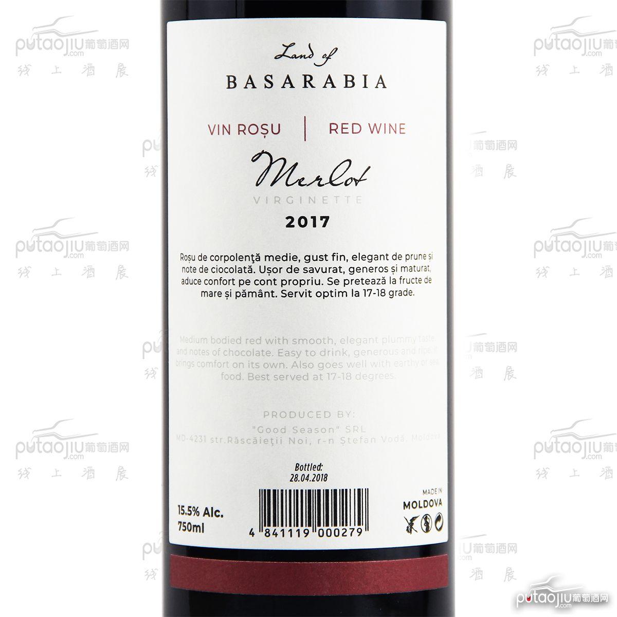 堡尔酒庄梅洛晚收红葡萄酒 2017
