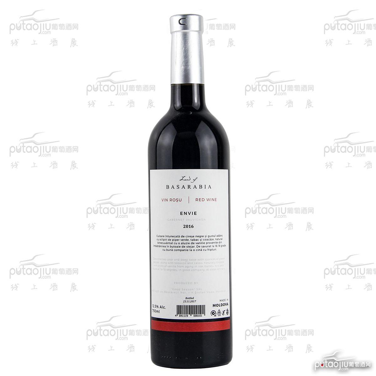 摩尔多瓦斯特凡大公区堡尔酒庄赤霞珠干红葡萄酒 2016