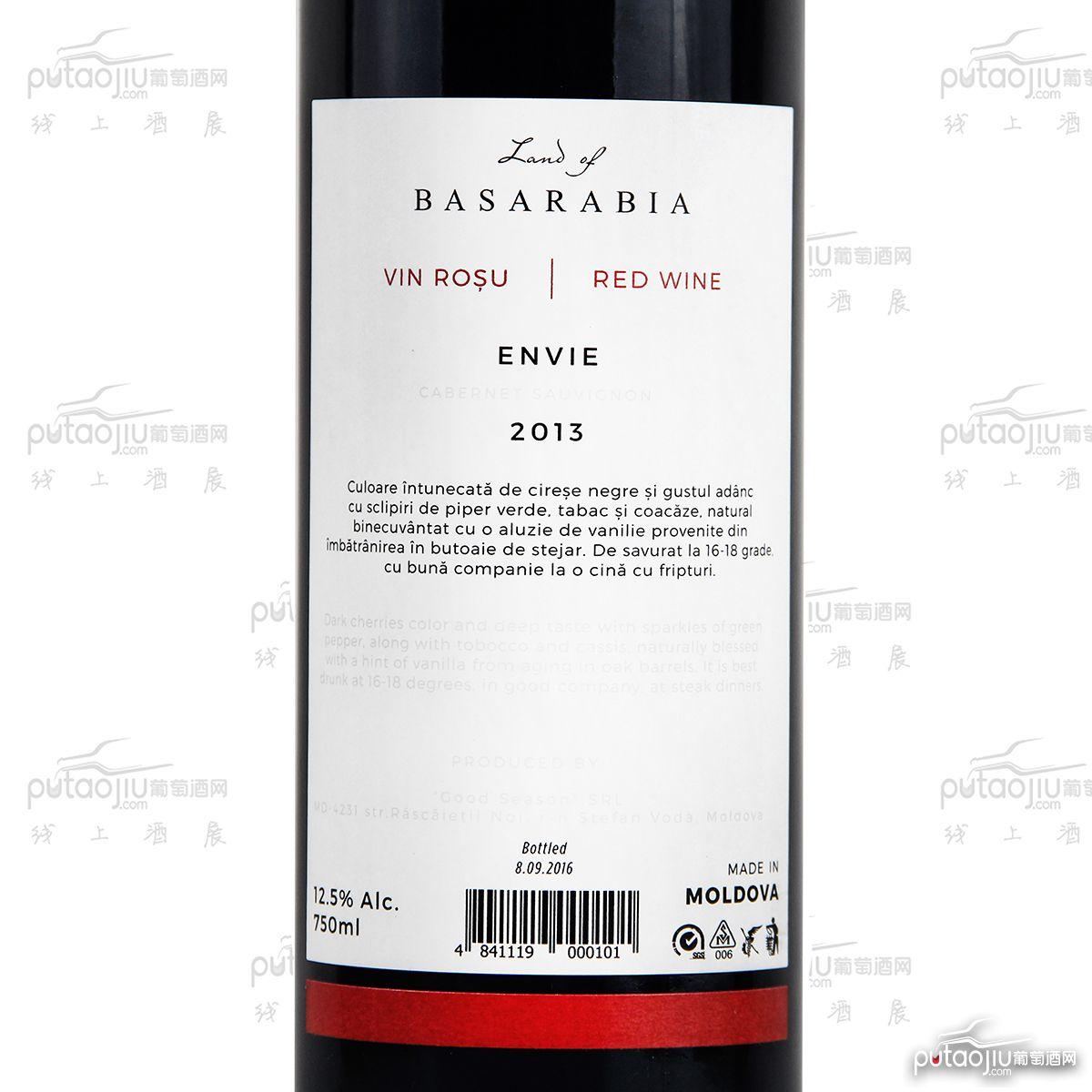 堡尔酒庄赤霞珠干红葡萄酒 2013