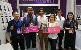 贺兰山东麓精品葡萄酒产区红寺堡——让世界爱上中国葡萄酒