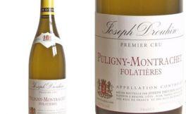 世界上最伟大的白葡萄酒-普里尼-蒙哈榭白葡萄酒