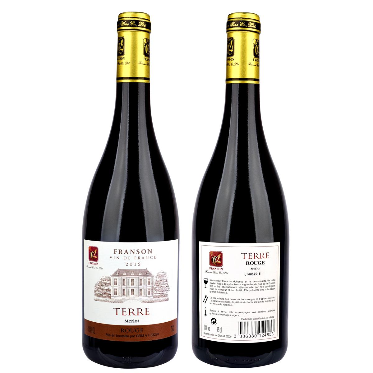 丰颂地501红葡萄酒