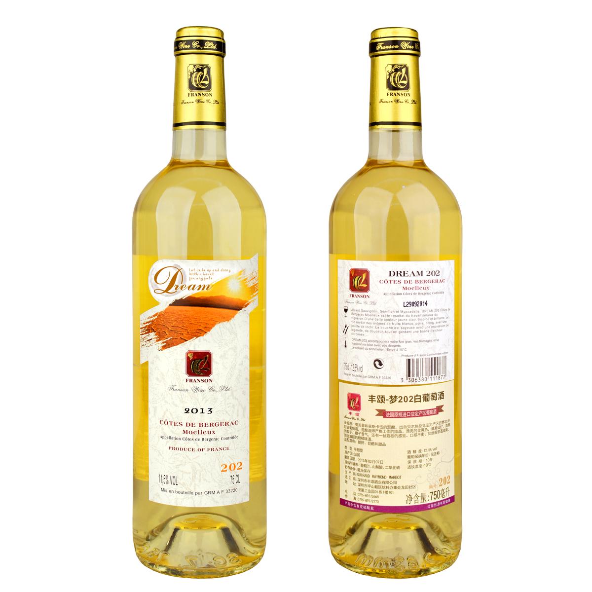 丰颂-梦202白葡萄酒