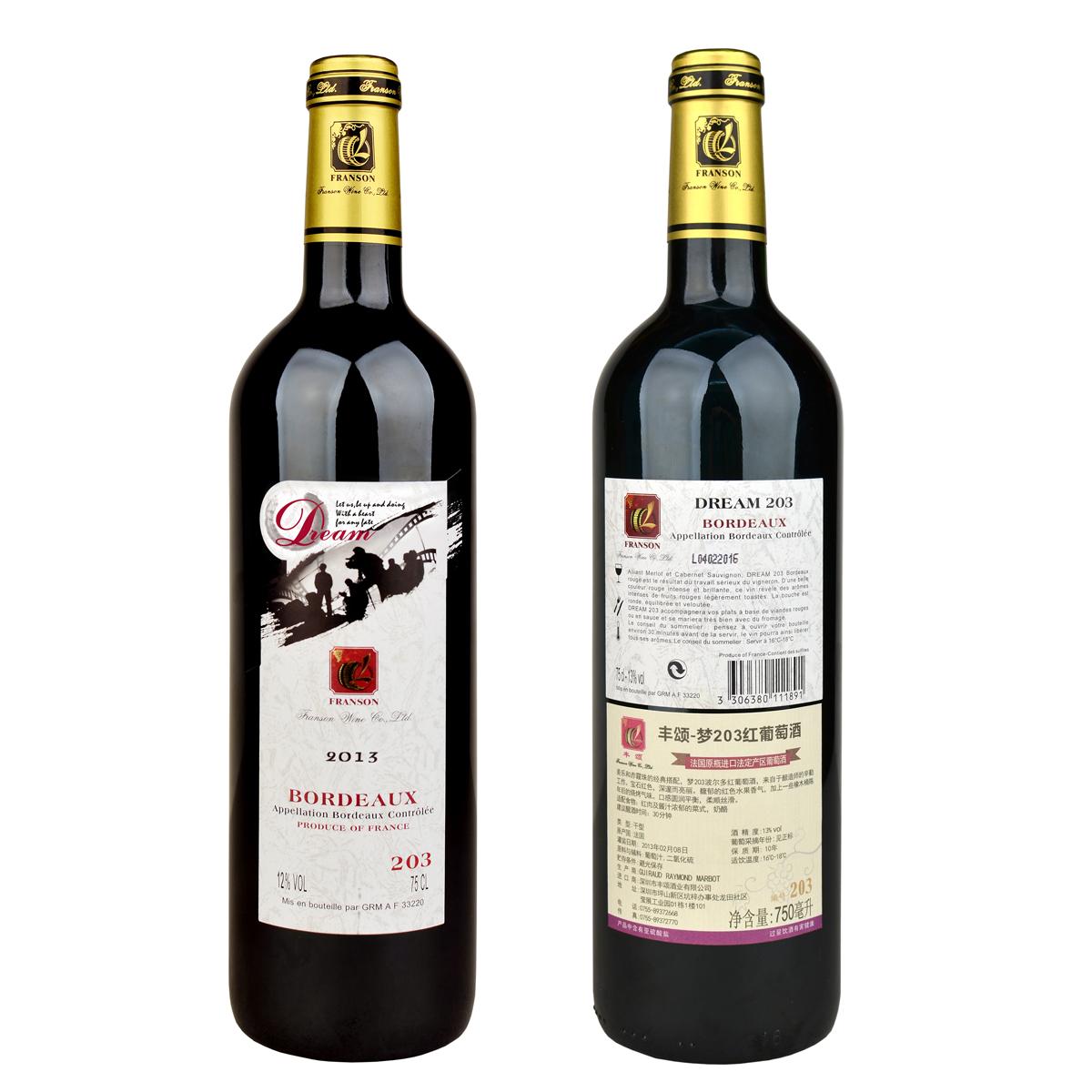 丰颂-梦203红葡萄酒