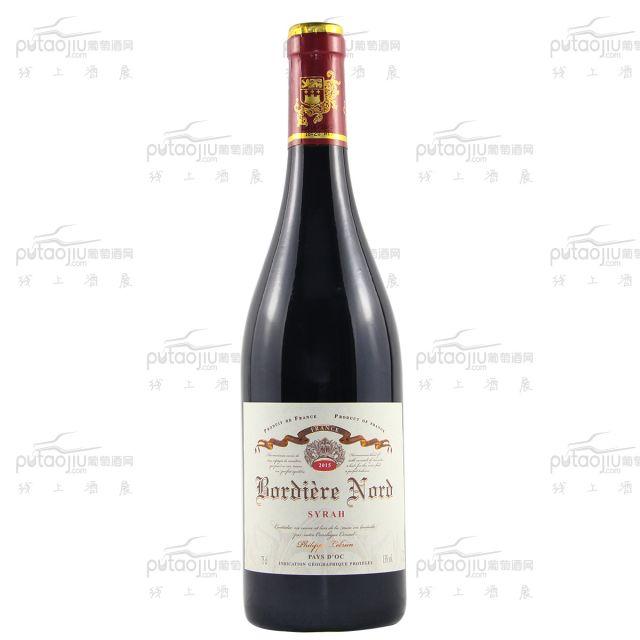 普济耶西拉红葡萄酒