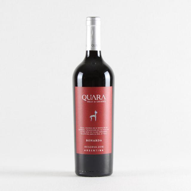 快马珍藏勃纳达红葡萄酒
