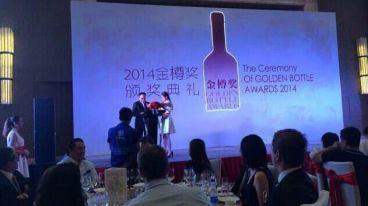 2014年度金樽盛宴,乐富盛放五项大奖!
