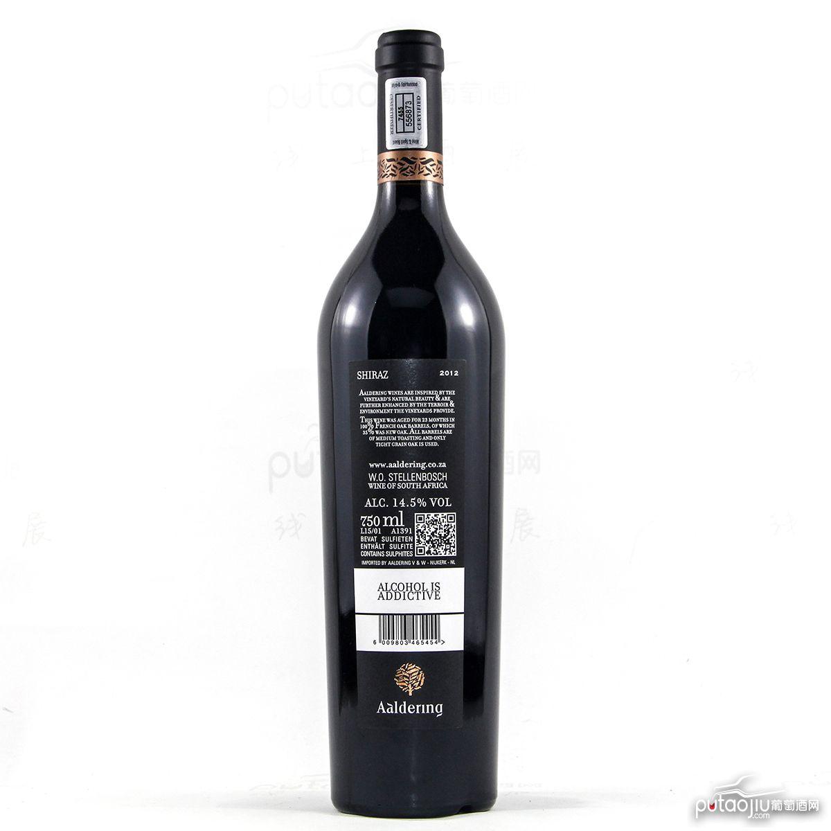 奥德琳西拉干红葡萄酒