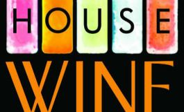 什么是House Wine?