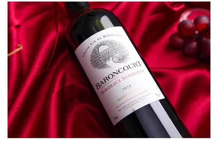 波尔多红酒2016一共有多少种