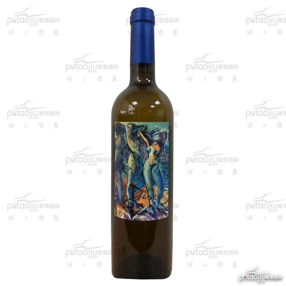 西班牙艺术酒庄自由梦系列霞多丽女神(白)D.O.P干白葡萄酒