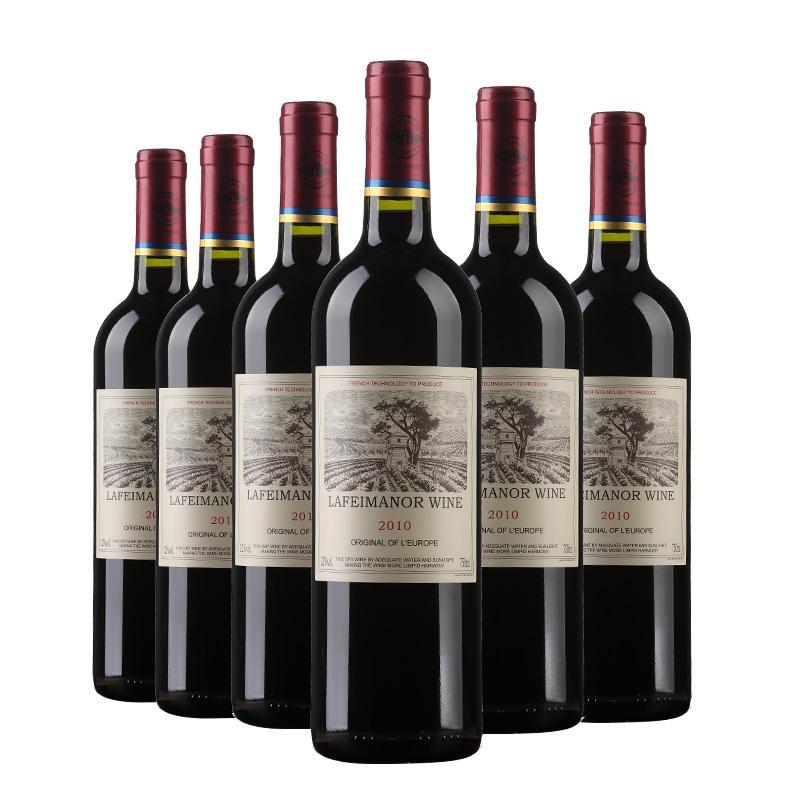 法国拉菲红酒价格表,告诉你买一瓶拉菲要多少钱